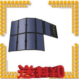 高い変換効率。高品質のソーラーパネルを採用しており、軽量で、22%~23%の高い発電効率を実現できる...
