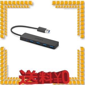 Anker USB3.0 ウルトラスリム 4ポートハブ,USB3.0高速ハブ / バスパワー/軽量/...
