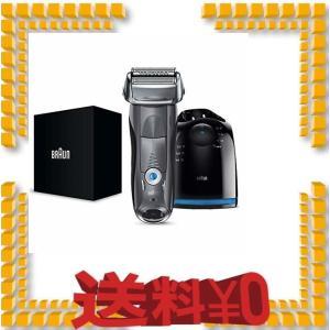 【除菌洗浄器付き】 ブラウン シリーズ7 メンズ電気シェーバー 7867cc 4カットシステム 洗浄...