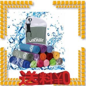 VACNITE クールタオル 速乾タオル 超吸水 軽量 速乾 熱中症対策 100×30cm 1枚 防...