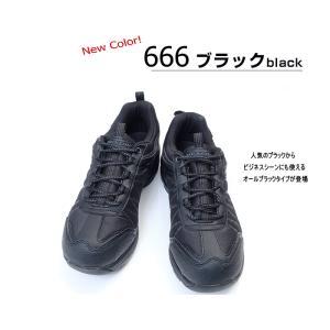 【信頼のブランド】DUNLOP ダンロップ アーバントラディッション 666WP  防水設計 幅広4E 超軽量 トレッキング  ウォーキング シューズ|ms-shoe|02