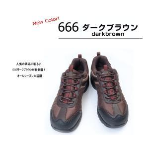 【信頼のブランド】DUNLOP ダンロップ アーバントラディッション 666WP  防水設計 幅広4E 超軽量 トレッキング  ウォーキング シューズ|ms-shoe|03