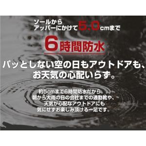 【信頼のブランド】DUNLOP ダンロップ アーバントラディッション 666WP  防水設計 幅広4E 超軽量 トレッキング  ウォーキング シューズ|ms-shoe|05