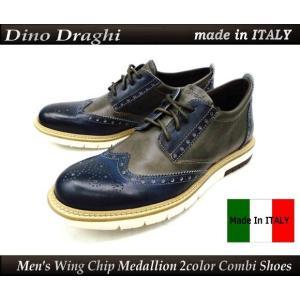 イタリア製のオックスフォードシューズ Dino Draghi ディーノ・ドラーキ 本革 靴 ウィングチップ メダリオン(ネイビー/グレー) 1404 サドルシューズ|ms-style-shop