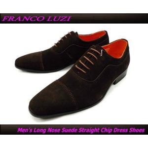 FRANCO LUZIフランコルッチ紳士靴 ビジネスシューズ 本革 スエード ヌバック ロングノーズ ストレートチップ[ダークブラウン/茶] トラッド|ms-style-shop