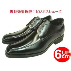 6cmUP!ロングノーズレース シークレットシューズforビジネスシューズorブライダル 黒 ブラック 707 一部本革使用|ms-style-shop