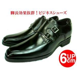 6cmUP!ロングノーズ ダブルモンクストラップ シークレットシューズforビジネスシューズorブライダル 黒 ブラック 708 一部本革使用|ms-style-shop