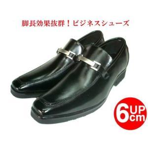6cmUP! ロングノーズ ビットシークレットシューズforビジネスシューズorブライダル 黒 ブラック 709 一部本革使用|ms-style-shop