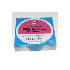 セメダイン ラピーテープ 200 メタリックカ...の関連商品9