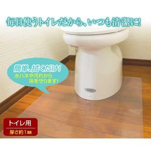 アキレス Achilles トイレ用足元透明マット トイレマット 60×60cm クリア 送料無料|ms-style-shop