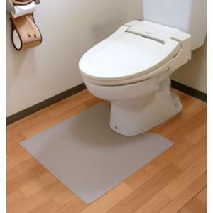 アキレス Achilles 本革調 トイレマット 80×125cm トイレ用足元 送料無料 選べる3色|ms-style-shop