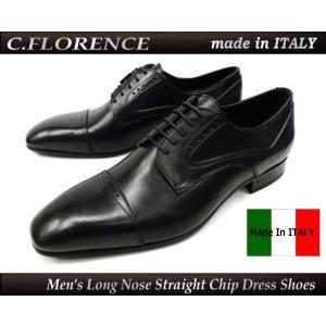 イタリア製(Made In Italy) C FLORENCE フローレンス(フィレンツェ) 靴 ビジネスシューズ ロングノーズ 紐 ストレートチップ(ブラック/黒) b2430 本革 革底|ms-style-shop