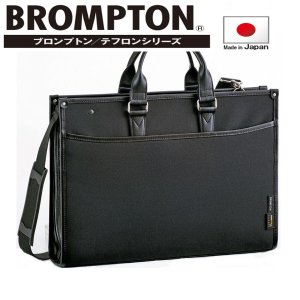 BROMPTON ブロンプトン ビジネスバッグ B4F 42cm テフロン加工 止水ファスナー 超撥水超軽量 日本製 22275 ms-style-shop