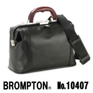 日本製 豊岡製鞄 ダレスボストン ボストンバッグ ミニタイプ 30cm B5 メンズ BROMPTON ブロンプトン #10407 プレゼント付 ms-style-shop