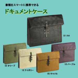 日本製 豊岡製鞄 ドキュメントケース PCインナーバッグ メンズ B4 ビジネスバック クラッチバッグ 38cm BROMPTON ブロンプトン #59032 プレゼント付 ms-style-shop