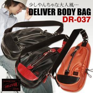日本製 ハードボディバッグ デリバー コクホー 帆布樹脂×牛革 超撥水加工 ボディーバッグ|ms-style-shop