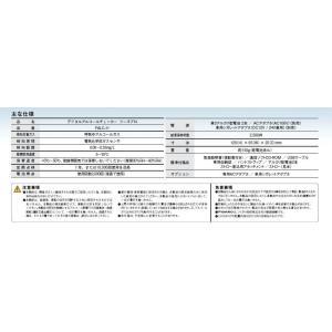 アルコールチェッカー フーゴプロ (FALC-11)|ms-style-shop|04