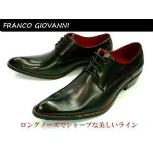FRANCO GIOVANNI/フランコジョバンニ レースアップのビジネスドレスシューズ FG1072 黒/ブラック|ms-style-shop