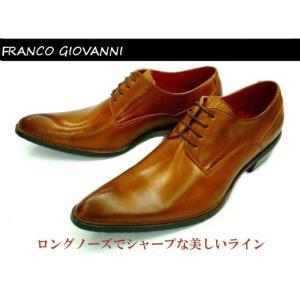 FRANCO GIOVANNI/フランコジョバンニ レースアップのビジネスドレスシューズ FG1072 茶/ブラウン|ms-style-shop