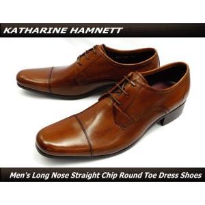 KATHARINE HAMNETT キャサリンハムネット 紳士靴 ビジネスシューズ ロングノーズ レース外羽根 ストレートチップ ラウンドトゥ 本革(ブラウン)31441(31291)|ms-style-shop