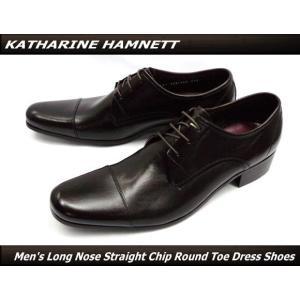 KATHARINE HAMNETT キャサリンハムネット 靴 ビジネスシューズ ロングノーズ レース外羽根 ストレートチップ ラウンドトゥ 本革(ダークブラウン)31441(31291)|ms-style-shop