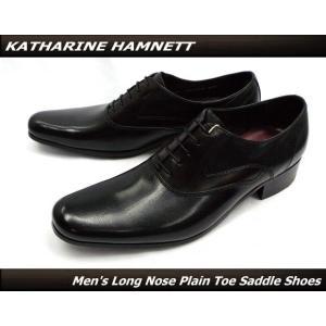KATHARINE HAMNETT キャサリンハムネット 紳士靴 ビジネスシューズ サドルシューズ プレーントゥ 本革(ブラックxブラウン)31442コンビシューズ|ms-style-shop