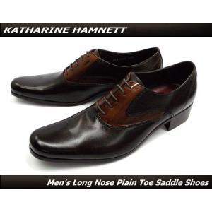 KATHARINE HAMNETT キャサリンハムネット 紳士靴 ビジネスシューズ サドルシューズ プレーントゥ 本革(ダークブラウンxブラウン)31442コンビシューズ|ms-style-shop