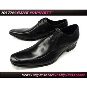 KATHARINE HAMNETT キャサリンハムネット紳士靴 ビジネスシューズ 本革 ロングノーズ レース外羽根 Uチップ(ブラック/黒)3927|ms-style-shop