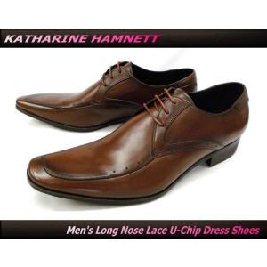 KATHARINE HAMNETT キャサリンハムネット紳士靴 ビジネスシューズ 本革 ロングノーズ レース外羽根 Uチップ(ブラウン/茶)3927|ms-style-shop