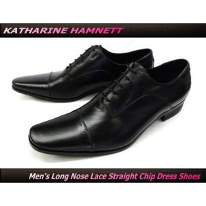 KATHARINE HAMNETT キャサリンハムネット紳士靴 ビジネスシューズ 本革 ロングノーズ レース内羽根 ストレートチップ(ブラック/黒)3928|ms-style-shop