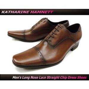 KATHARINE HAMNETT キャサリンハムネット紳士靴 ビジネスシューズ 本革 ロングノーズ レース内羽根 ストレートチップ(ブラウン/茶)3928|ms-style-shop