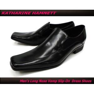 KATHARINE HAMNETT キャサリンハムネット ビジネスシューズ 紳士靴 ロングノーズ ヴァンプ スリッポン 本革(ブラック/黒)3946|ms-style-shop