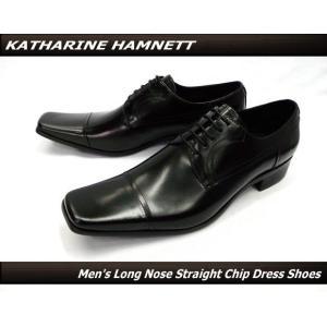 キャサリンハムネット 靴 ビジネスシューズ 本革 ブラック 3947|ms-style-shop