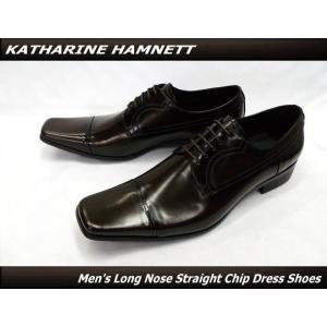 KATHARINE HAMNETT キャサリンハムネット ビジネスシューズ 紳士靴 ロングノーズ レース ストレートチップ 本革(ダークブラウン/茶)3947|ms-style-shop