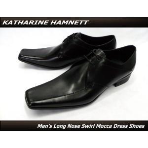 KATHARINE HAMNETT キャサリンハムネット ビジネスシューズ 紳士靴 ロングノーズ レース スワールモカ 本革(ブラック/黒)3948|ms-style-shop