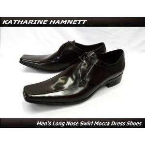 KATHARINE HAMNETT キャサリンハムネット ビジネスシューズ 紳士靴 ロングノーズ レース スワールモカ 本革(ダークブラウン/茶)3948|ms-style-shop