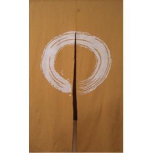 和風のれん 手描き 丸 85cm×150cm 綿100% 目隠し 間仕切り 和風暖簾 オレンジ|ms-style-shop
