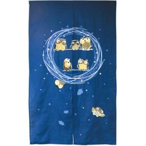 和風のれん 七福 フクロウ 七福ふくろう 85cm×150cm 綿100% 目隠し 間仕切り 和風暖簾 青 梟|ms-style-shop