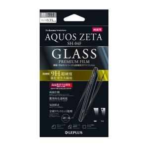 ・AQUOS ZETA(SH-04F)にピッタリ合うガラスフィルムの両面2枚セット  ・高品質ガラス...