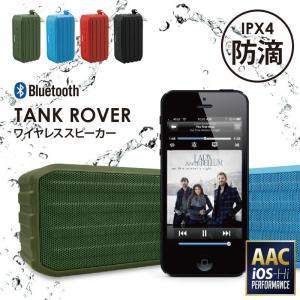 水しぶきOK防滴Bluetoothスピーカー、手のひらサイズで持ち運びやすい、ハンズフリー通話対応、...