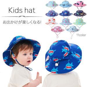 ベビー/キッズ 子供 帽子 ハット UVカット 頭位46-cm54cm 5サイズ 総柄/11色 コッ...