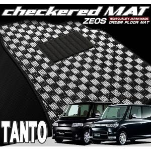 ZEOSオーダーフロアマット・チェッカード・タント・タントカスタム【L350/L360】|msauo-store