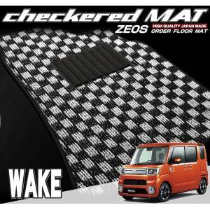 ZEOSオーダーフロアマット・チェッカード・ウェイク【LA700S/710S】|msauo-store