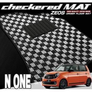 ZEOSオーダーフロアマット・チェッカード・N-ONE【JG1/2】|msauo-store