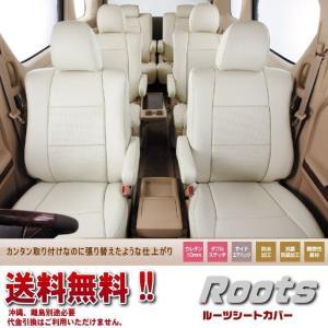 品番: 409 車種: セレナ  型式: C25 年式: H19/12〜H22/11 定員: 8人 ...