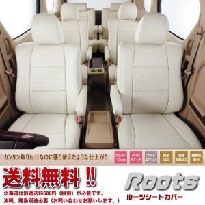 品番:S634 車種:ハスラー  型式: MR31S / MR41S 年式:H26/1〜 定員4人 ...
