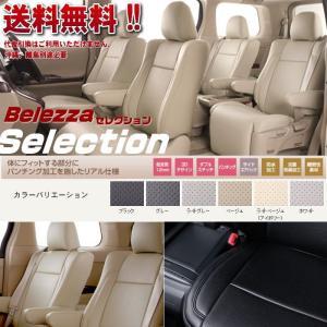 品番: 405 車種: セレナ  型式: C25 年式: H17/5〜H19/5 定員: 8人 適合...