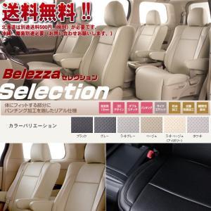 品番:N420 車種:セレナ  型式:C26 年式:H24/8〜 定員:8 適合:20G(S-HYB...
