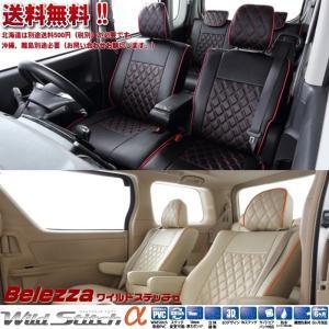 品番:N420 車種:セレナ  型式:C26 年式:H24/8〜H28/8 定員:8 適合:20S ...