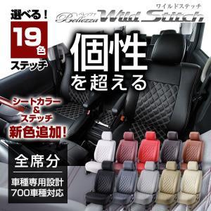 キューブ [H20/11-][Z12 / NZ12] ワイルドステッチ シートカバー|msauo-store